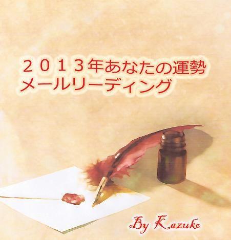 20121203_2ce08b