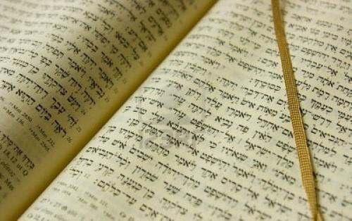 1339669973_hebrew-bible