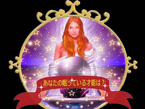 1355491626_tenshi6