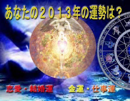 20121119_ebc1b1