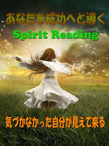 1433071292_girl-spirit