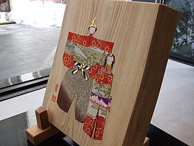 2006-01-01_hina_2068