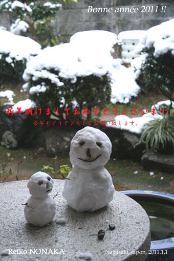 gajyou2011_edited_edited-1