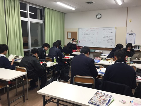 写真 2017-01-24 19 14 38