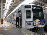 2009.6.14-和光市を出発する西武6107F直通1周年HM付(後撃ち)