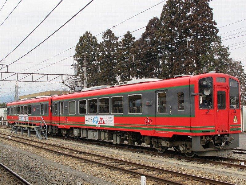 虹ブログ : 会津鉄道AT-700形(AI...