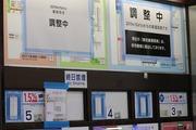 2019.9.30-運賃改定前ふじみ野駅運賃表