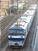 2008.2.24-西武38102F甲種-38102FがEF210-116に引っ張られて到着