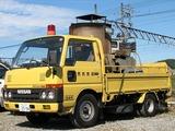 2007.10.6-横瀬イベ-保守用トラック(日産アトラス:黄色)