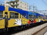 2009.5.1-デザイン電車となった3011F-モハ3212