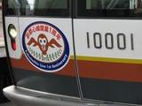 2009.6.8-10101F前面部に設置された副都心線開業1周年HM