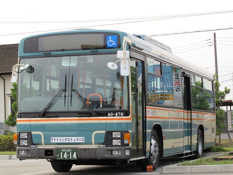 虹ブログ : 西武バス所沢営業所...