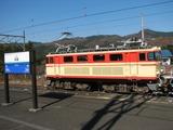 2008.12.15-E31+E34戻し回送-高麗駅名標と共に