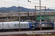 2019.10.26-001系E甲種,静岡鉄道と絡めて