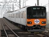 51074F-和光市入線(09.6.8-B1203Tレ)