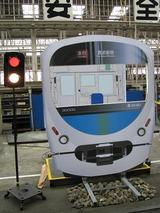 2007.9.1-南入曽基地電車夏まつり-30000系ブース