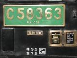 2009.11.23-秩鉄ありがとうフェスタ-C58には緑寿記念プレートも装備