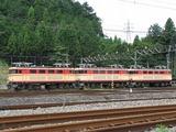 2008.9.1-3重単のまま横瀬基地で留置するE31-駅舎側公道から