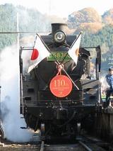 2009.11.23-秩鉄ありがとうフェス-この日のC58は日章旗を掲示