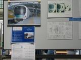 2007.10.6-横瀬イベ-30000系設計図・完成イメージ
