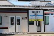 2019.12.16-71791F甲種,秩鉄羽生駅