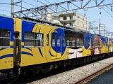 2009.5.1-デザイン電車となった3011F-モハ3211