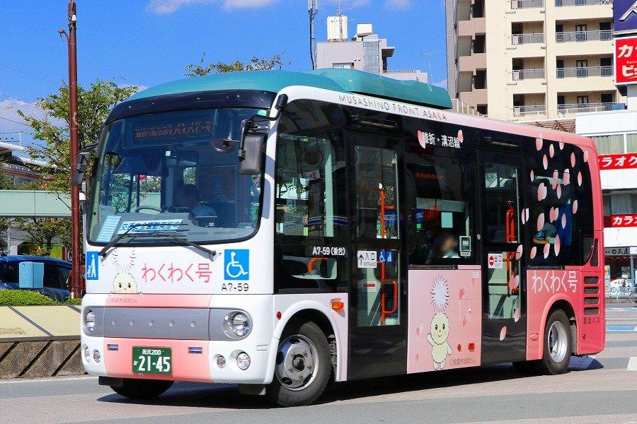 朝霞市内循環バスを見る : 虹ブログ