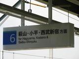 2007.8.22-西武拝島駅新デザイン(試作品)の番線表示