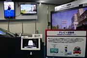 2017.5.26-技研公開-自動車とTVを連携した行動連携サービス