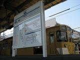 2007.8.22-西武拝島駅新デザイン(試作品)の総合案内板(全体)