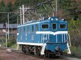 2009.11.23-波久礼駅側線に停車するデキ303