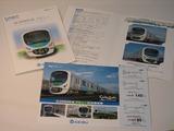2008.4.26-西武30000系営業運転開始-記念乗車券2種