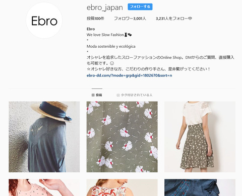 ebro_japan