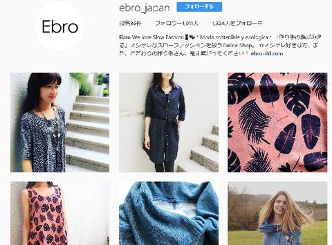 ebro_instagram