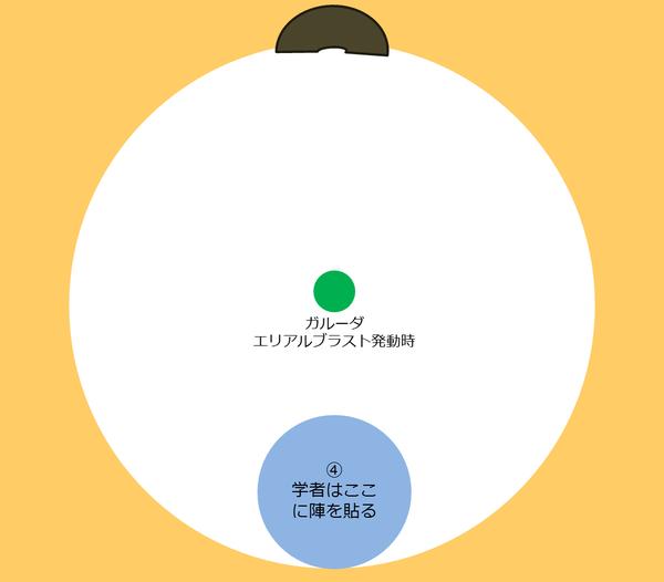 fa363617.png
