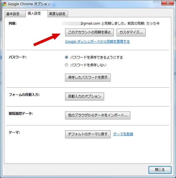 chrome_option1