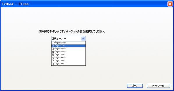 TVrock1
