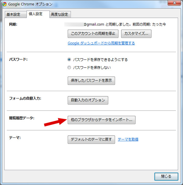 chrome_option4