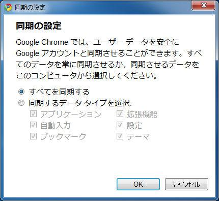 chrome_option3