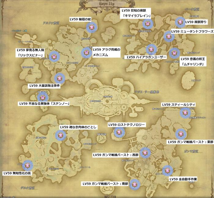 アジス・ラーFATE-MAP