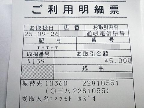 2e4d49c4.jpg
