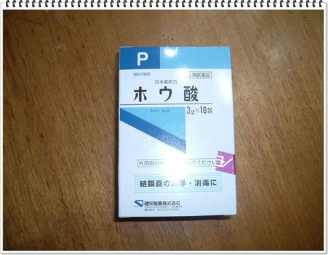 4db50d92.jpg
