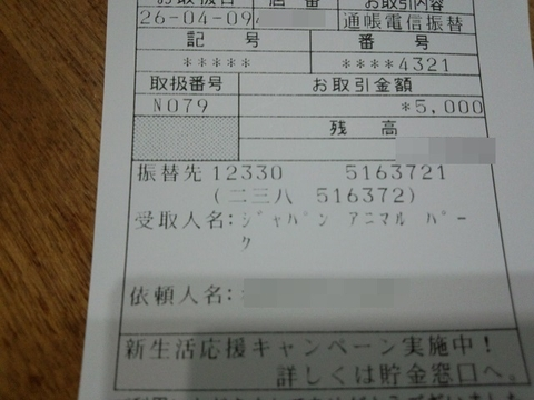 940b6f93.jpg