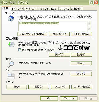 2013-09-28_090816