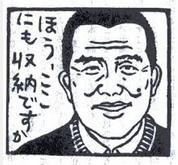 2014-05-09_121701