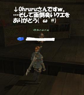 2013-08-10_094056
