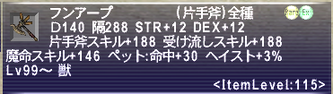 2013-11-11_115304