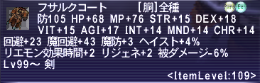 2014-02-19_103032
