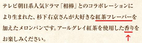 2014-04-03_184801