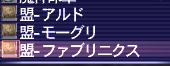 2014-05-19_112726